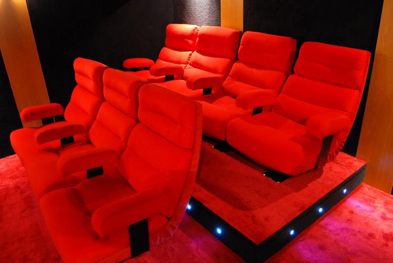 siege home cinema